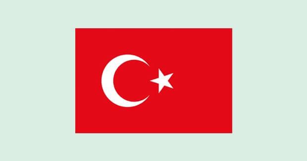 W ostatnim czasie zauważa się coraz wyraźniejszy wzrost roli Turcji w stosunkach międzynarodowych. Ankara, będąca łącznikiem pomiędzy Europą a Azją, jest chwalona za umiejętne realizowanie interesu narodowego, czego najlepszym przykładem […]